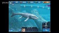 【肉搏快乐】我的恐龙侏罗纪世界 210海诺龙也吃鲨鱼 网友掉线了