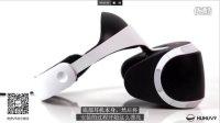 [虎虎VR译制]PlayStation VR 国外专业评测视频 PSVR游戏试玩