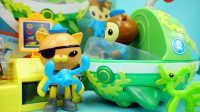 海底小纵队 谢灵通的孔雀舰艇 迪士尼 玩具 海底探险队