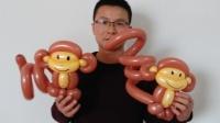 水晶气球 魔术气球 气球艺术 免费气球教程 可爱小猴子气球视频 气球 魔术气球教程 魔术气球 气球教程 气球拱门 气球花 气球魔术教程 气球造型教程 气球装饰