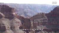 美国游六 神奇大峡谷