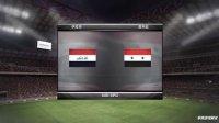 【笨熊解说】实况足球2010,伊拉克 vs 叙利亚