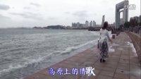 雪冰青春活力广场舞《西藏情歌》(视频背景波涛沁涌的海浪滚滚迎面而来,)演示雪冰