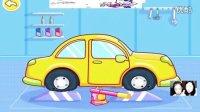 宝宝巴士第78期宝宝修理各种玩具汽车儿童安全乘车知识亲子益智游戏过家家