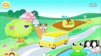 宝宝巴士第79期宝宝玩记忆游戏亲子互动益智游戏排队做玩具汽车过家家