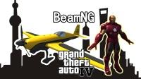 【小煜 BeamNG MOD】毁车游戏里的GTA4和钢铁侠 车损游戏 撞车 BeamNG GTA4 钢铁侠 小煜解说 车损 车祸 物理 碰撞