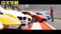 【中文字幕】2016最新Top Gear速度狂欢节Chris Harris性能车横评