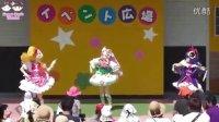 魔法使いプリキュア 新ED ダンス 歌曲 魔法アラ・ドーモ プリキュア キャラク