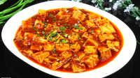 川菜 - 麻婆豆腐