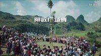 永康阿敏广场舞:那曲锅庄(圈圈舞)
