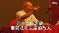 四十年九.九的怀念:湖南人民隆重纪念毛主席逝世40周年(上集)