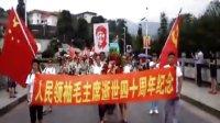 四十年九.九的怀念:湖南人民隆重纪念毛主席逝世40周年(下集)