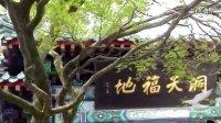 崂山太清宫