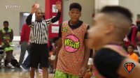 2022 Bryce Griggs Is A TOUGH Young Guard From Texas