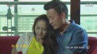 越南微电影:哭着走(第二集)Vừa Đi Vừa Khóc (Tập 2)