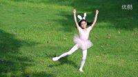 兔子舞儿童舞蹈