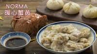 【日日煮】调味生活-暖心蟹黄
