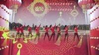 野牡丹健身队广场舞--春节大联欢【重作版】
