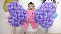 0011气球造型蝴蝶结(下)