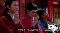 93年《花田喜事》张国荣and关之琳一段很好听的对唱《求神》