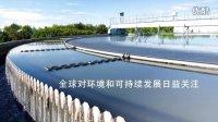 维美德污水处理自动解决方案