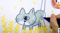 【可乐姐姐讲故事】绘本故事-独眼猫一世