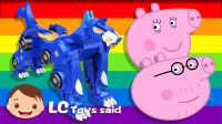 小猪佩奇之猪爸猪妈和猎车兽魂啸冰!梁臣的玩具说 20161024