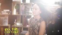 《好久不贱》06——女神与你好久不jian