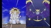【口袋妖怪:太阳与月亮】试玩版