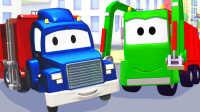 超级变形卡车 第5集 变成垃圾车维护城市清洁