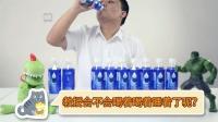 一口气连喝十瓶日本睡眠水会发生什么?