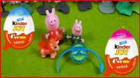 小猪佩奇拆奇趣蛋 粉红猪小妹拆出旋风陀螺和小马宝莉
