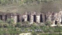 探索中国03 :摩旅来到甘肃黄土高原