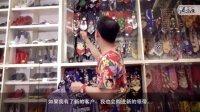 越南的时尚先锋 ——魅力亚洲 (简体中文字幕)