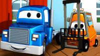 超级变形卡车 第6集 变成力气很大的叉车