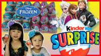冰雪奇缘12颗健达奇趣蛋惊喜玩具不断!