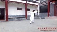 学员武当丹剑展示