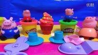 亲子游戏 小猪佩奇培乐多趣味粘土彩泥制作甜品冰淇淋过家家游戏 儿童玩具礼物