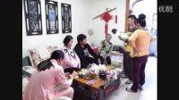 和谐中国——相亲相爱一家人