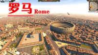 【阿姆西】《阿提拉全面战争》#19(完):复兴,罗马荣光!(游戏实况解说)