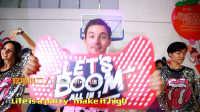 2016双11主题曲《let's boom》