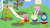 #厉害了我的双11# 托马斯和他的朋友们 玩鼻涕泥滑滑梯 小猪佩奇踩泥坑 粉红猪小妹 儿童玩具 托马斯小火车 佩佩猪