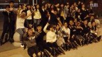 上海杉达学院 66轮滑社 宣传视频 小寅制作