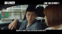 姜栋元《检察官外传》2016预告+拍摄花絮 검사외전_ 캐릭터 영상