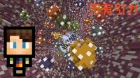 【小桃子】我的世界minecraft-hivemc服务器万有引力ep。1