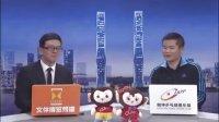 2016乒超联赛:朗坤VS长虹于子洋VS朱霖峰