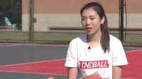 《GAME DAY》第一期篮球女神郁菲