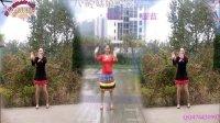 好心情蓝蓝广场舞和重庆叶子合屏【十八的姑娘一朵花正背面】编舞 分解  重庆 叶子