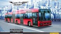 长途汽车司机 驾驶公交车小游戏