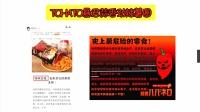 流言吞食者   我们吃了10包号称全日本最辣的零食,结果......